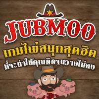 Jubmoo