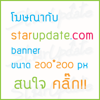Banner 200x200