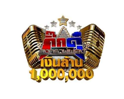 Logo kikdoo