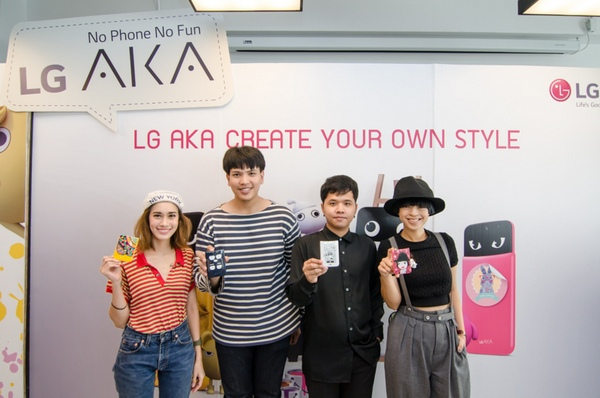LG AKA  (2)