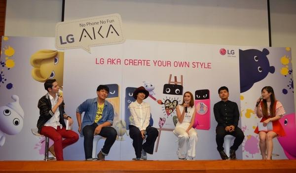 LG AKA  (3)