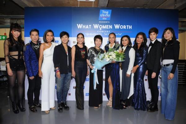 What Women Worth (1)
