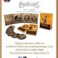 DVD ch3 (3)