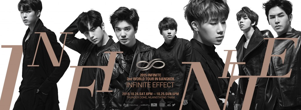 Infinite_Effect poster