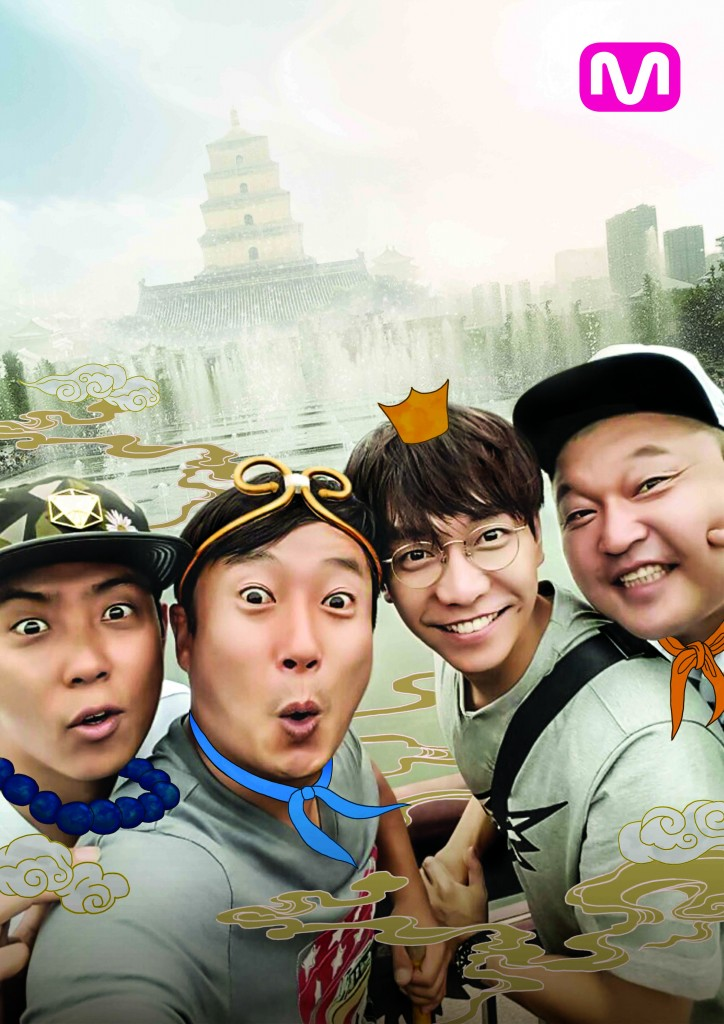 channel M_New Journey to the West