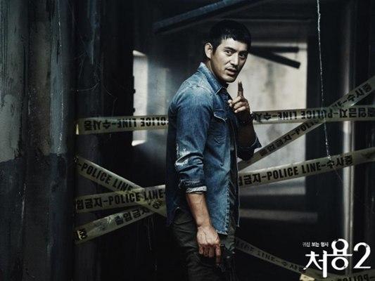 Cheo-Yong (2)