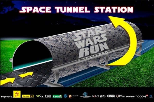 Space Tunnel Station