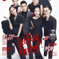 Cover_Praew10Jan16