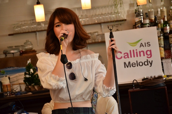 AIS Calling Melody  (6)