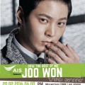 AIS Present 2016 The Best of Me JOO WON