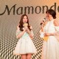 mamonde (7)