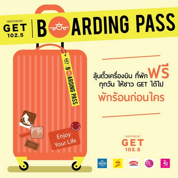 how to get a stations boarding pass