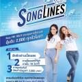 Eazysongline_PR-01
