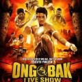 ONG BAK LIVE (3)