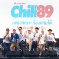 Chill Music (2)