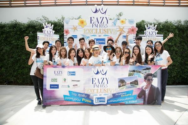 Eazy Exclusive (12)