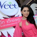 Veet Wax Strips (23)