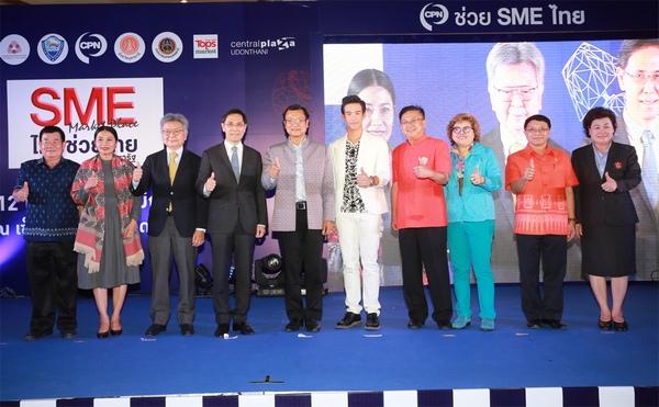 SME Market  (9)