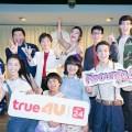family tua sab (2)