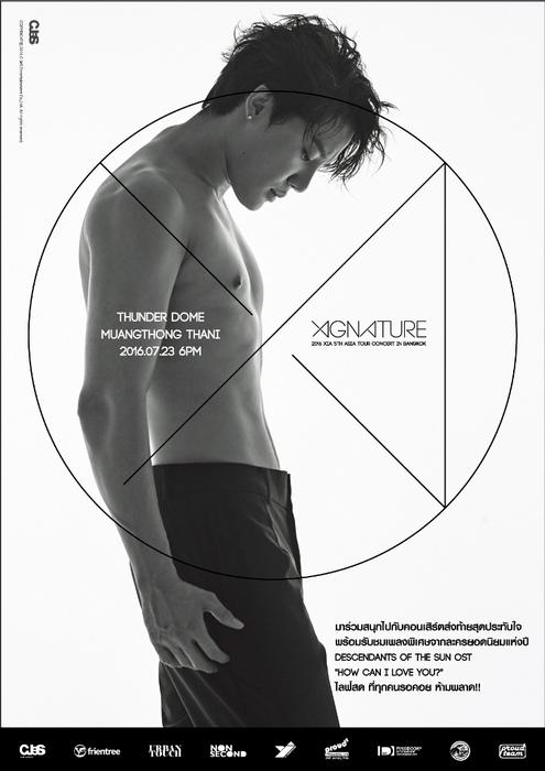 Poster-XIA-