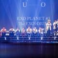 EXO Ending