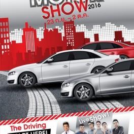 Motor Show (1)