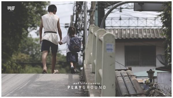 playground (9)