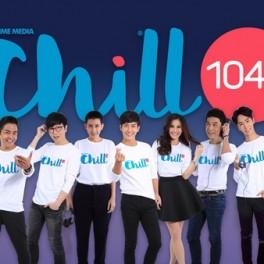 Chill 104.5 FM (2)