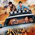 Kung Fu Yoga (9)