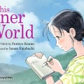 Corner of the World (12)