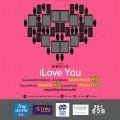EDS Bonus - I Love You