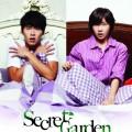 Secret Garden (2)