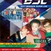BSL Final Poster Ver.1
