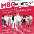 MBO THE AUDITION