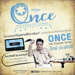 ONCE  The Cassette