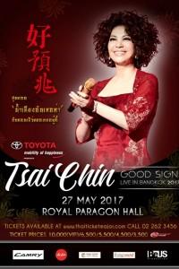 Poster Tsai Chin final