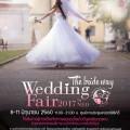 Wedding Fair 2017