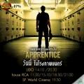 apprentice (2)