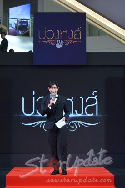 bounghong (1)