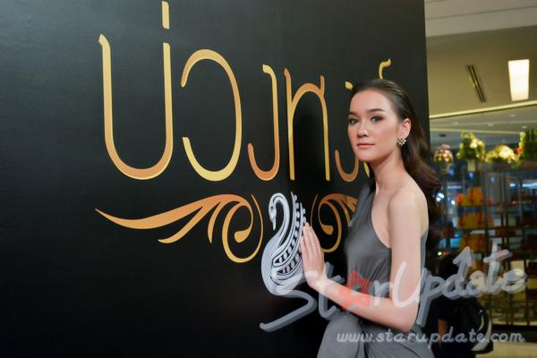 bounghong (60)
