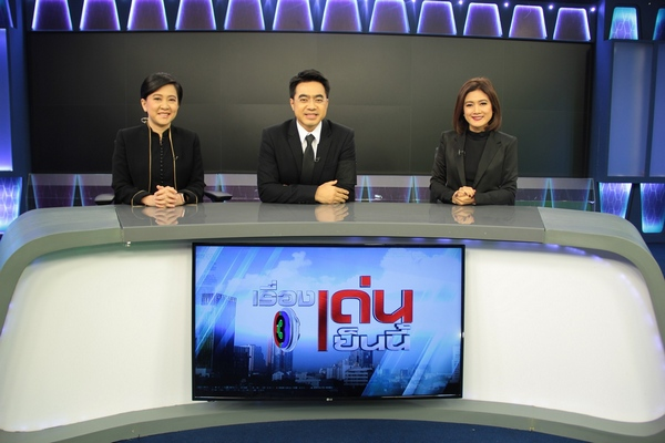 Channel 3 (10)