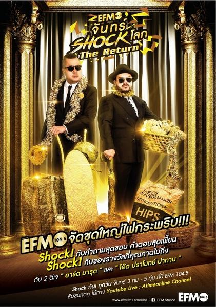 EFM 104.5 (7)