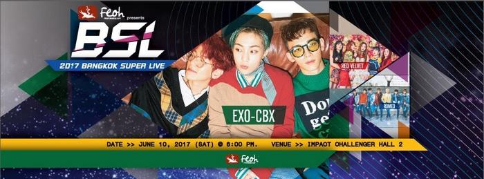 EXO - C.B (2)