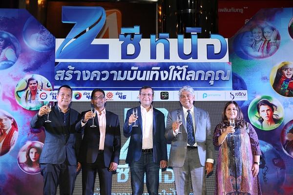 ZeeNung Channel 1 (4)