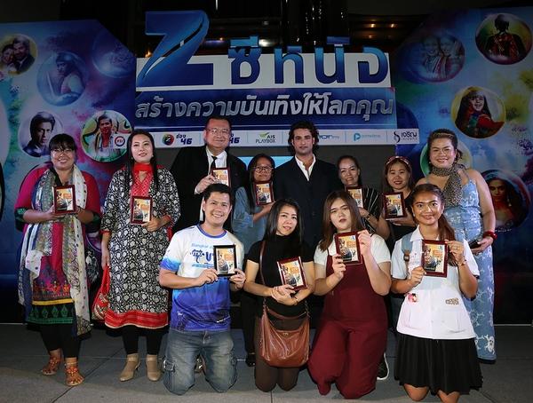 ZeeNung Channel 1 (5)