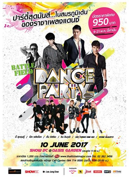 Battle Field Dance Party