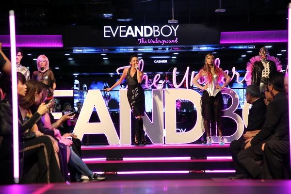 EVEANDBOY (9)