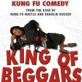 King-of-Beggars  (1)