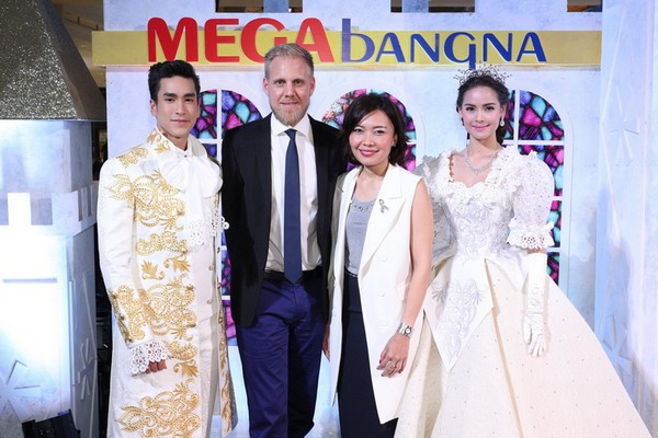 Megabangna (2)