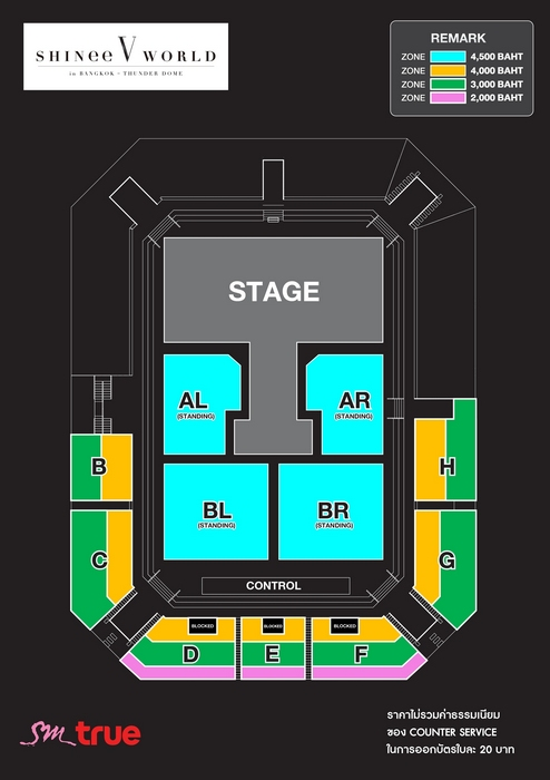 "[SEAT PLAN] SHINee CONCERT ""SHINee WORLD V"" in BANGKOK"